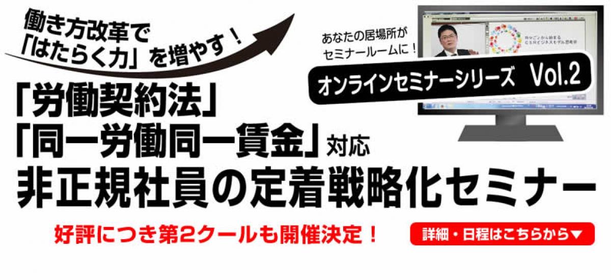 roudoukeiyakuhou00