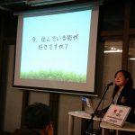 ジモト横浜から地域活性化のプラットフォームを目指す「ロコっち」へインタビュー