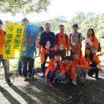 日光街道まるっと学び舎プロジェクト 歴史と文化から学ぶ旅路