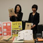 OICHIビジネスアワード~ビジネスで社会課題を解決していく