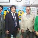 大ちゃんのわくわくワーク!(エフエムこしがや第4月曜日22:30から放送中)第9回目のゲストは、株式会社チバダイスの千葉社長にお越しいただきました。