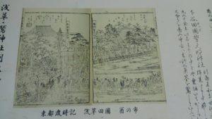 浅草田圃の酉の市の図
