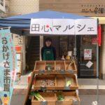 骨付き肉とお酒の店maru浅草にて軒先販売を開催しました
